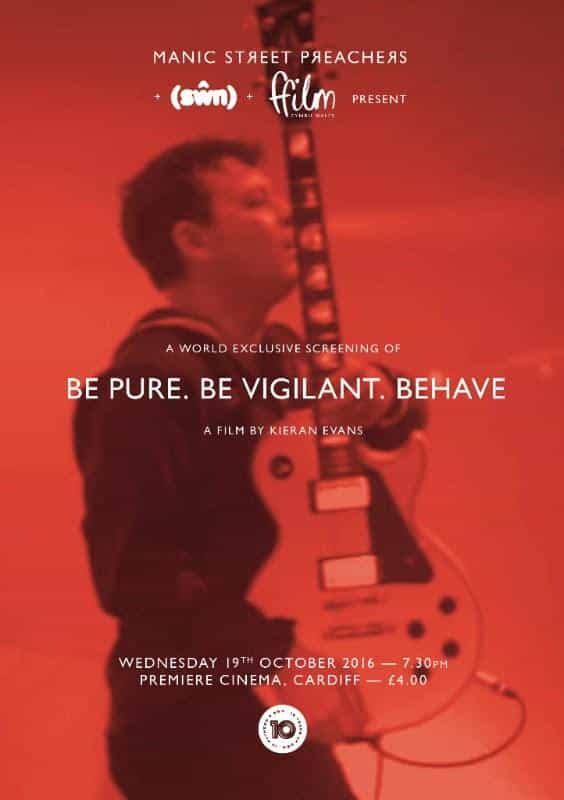 Be Pure. Be Vigilant. Behave