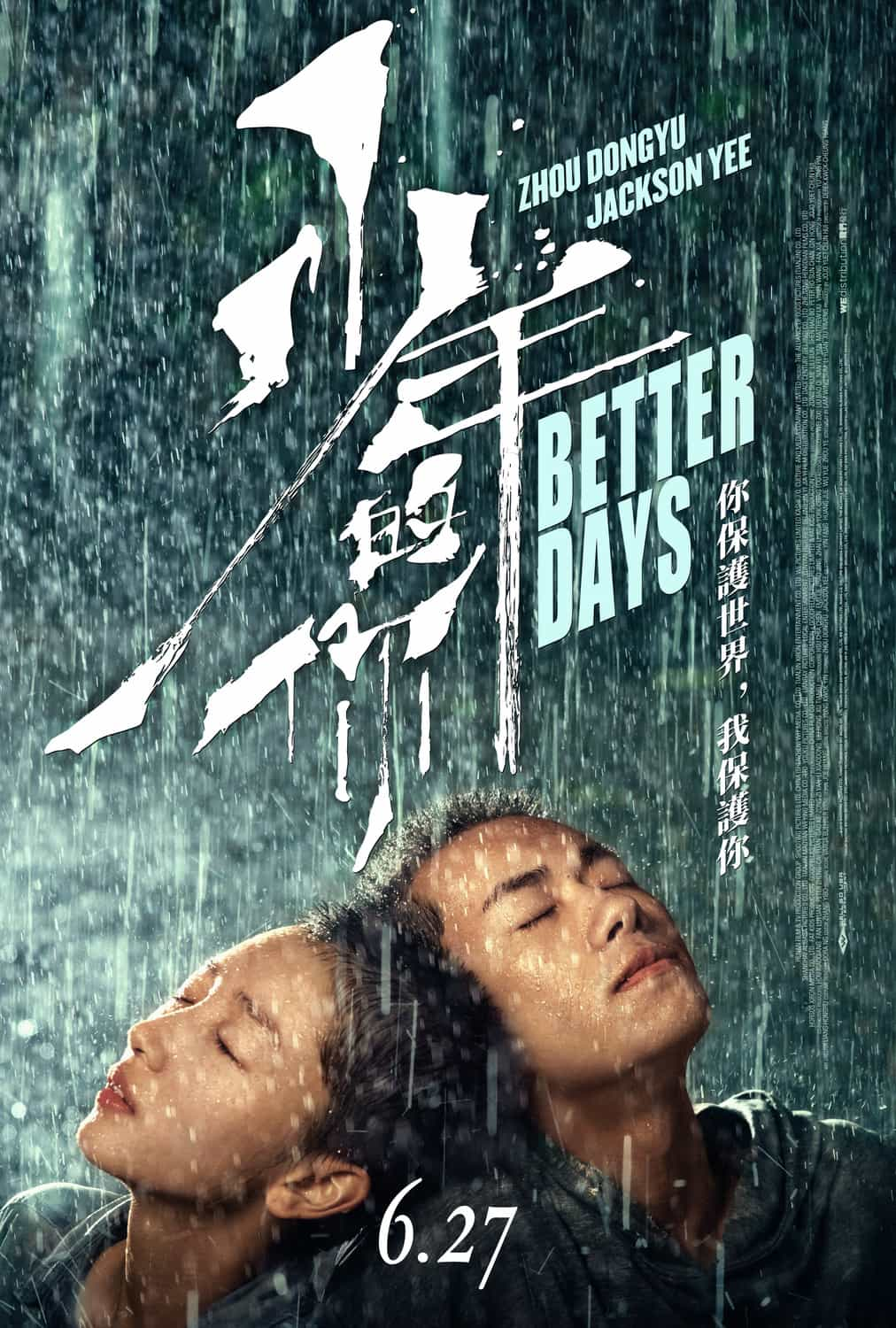 World Box Office Analysis 25th - 27th October 2019:  Chinese film Better Days tops the chart as the only new film this weekend with Maleficent falling to number two