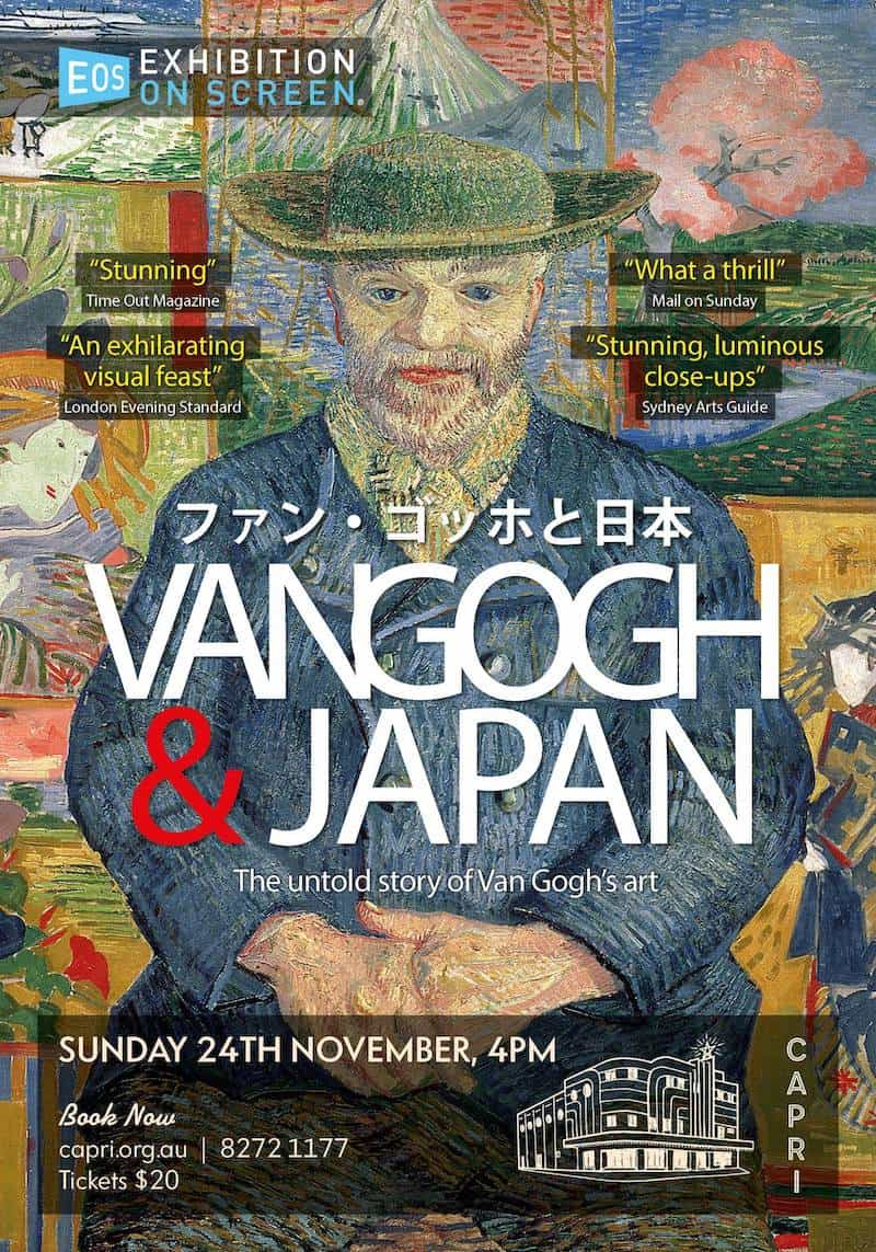 Exhibition On Screen: Van Gogh And Japan 2019