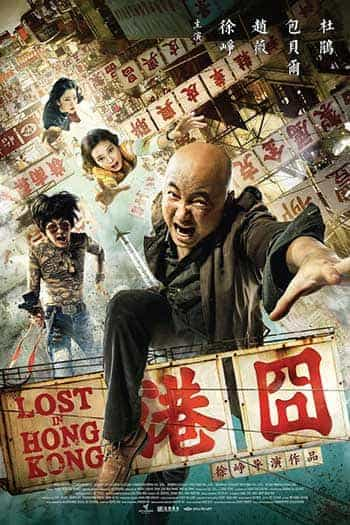 World Box Office Report Weekending 27th September 2015:  Lost In Hong Kong tops from 6 countries