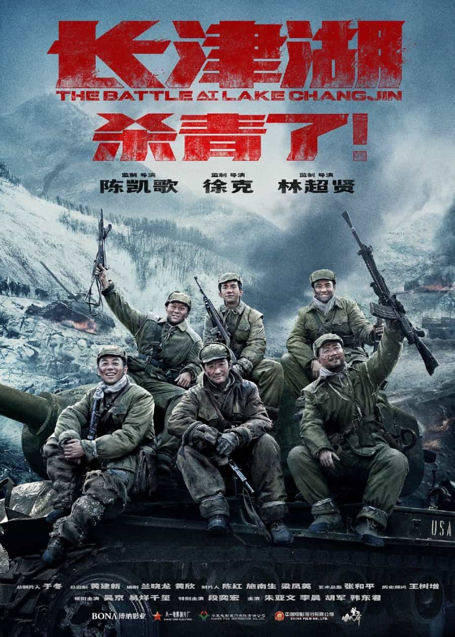 World Box Office figures 1st - 3rd October 2021:  5 big new releases means an all new top 5 with Chinese movie The Battle At Lake Changjin leading the pack
