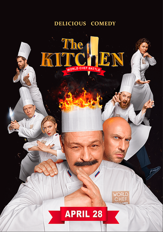 The Kitchen World Chef Battle
