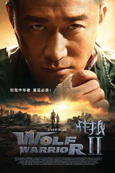 World Box Office Weekend 30th July 2017:  Wolf Warrior II from China tops the world